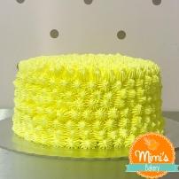 Bolo Amarelo Pitangado